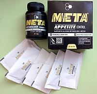 МЕТА - Комплекс для стройной фигуры (appetite control + metabolizer formula)