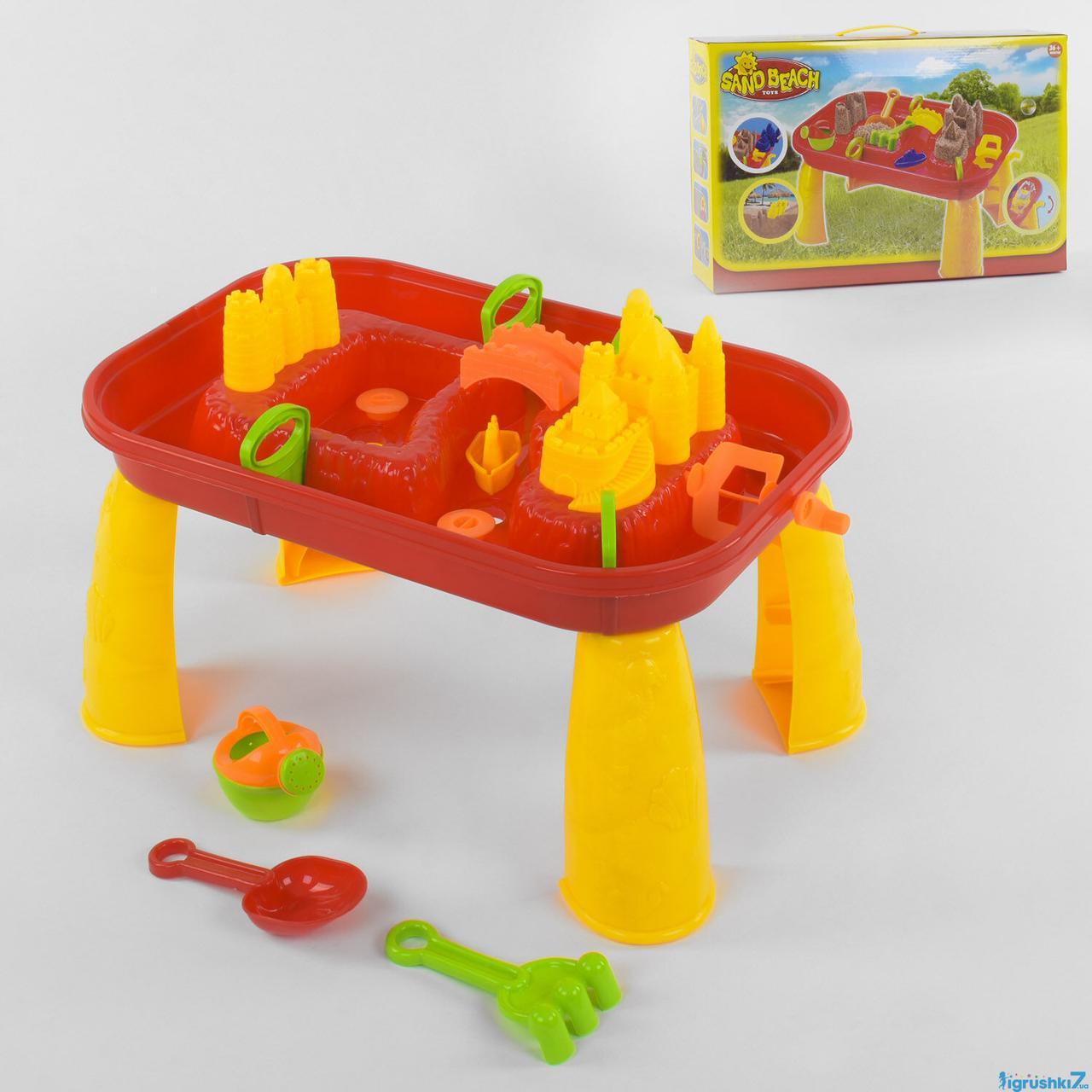 Детский столик для песка и воды 910 с аксессуарами