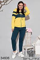 Женский спортивный костюм бутылка/желтый 48-50,52-54