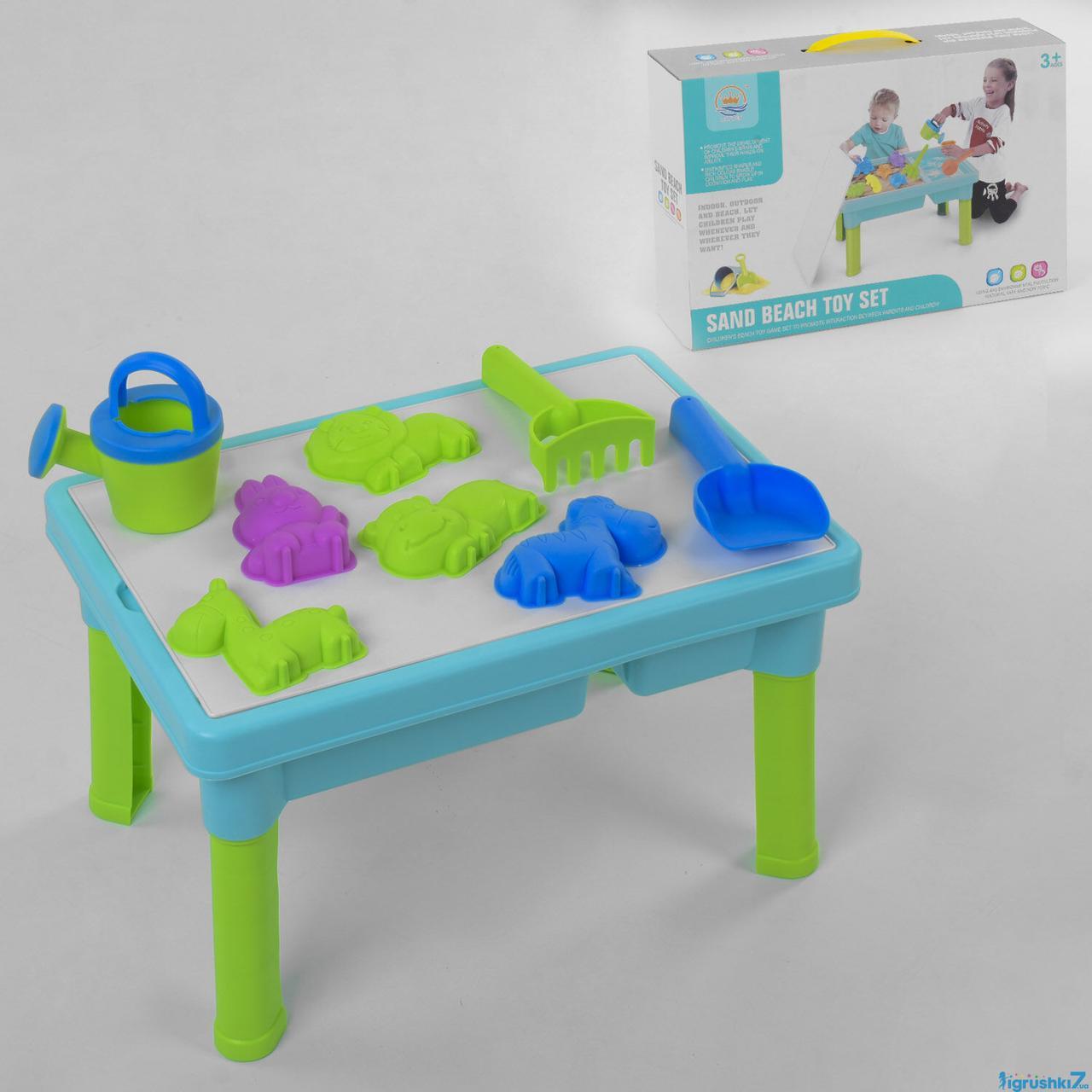 Детский столик для песка и воды R 399-6 с аксессуарами