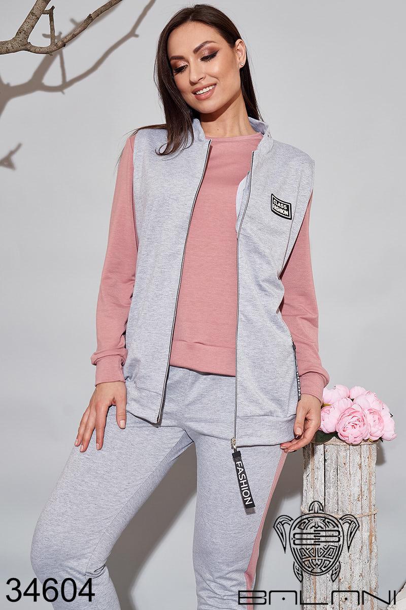 Женский спортивный костюм тройка серый/розовый 48-50,52-54