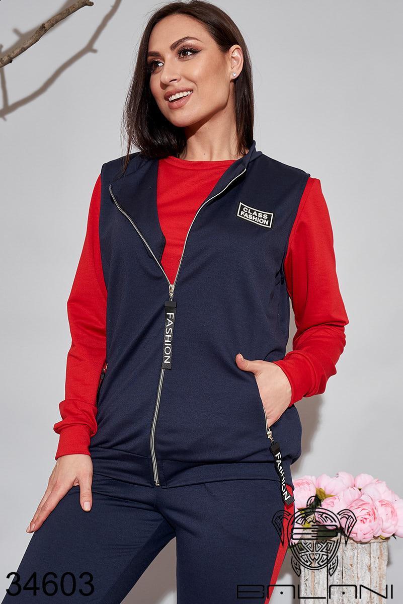 Женский спортивный костюм тройка темно-синий/красный 48-50,52-54