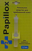 Papillox - средство от папиллом и бородавок (Папиллокс)