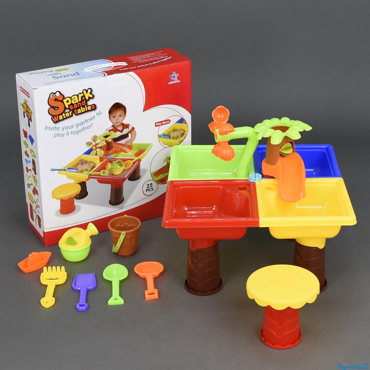 Детский игровой столик для песка и воды 9828 со стульчиком