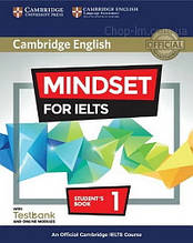 Mindset for IELTS 1 Student's Book with Testbank and Online Modules / Учебник с тестами