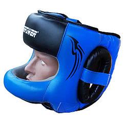 Шолом боксерський з бампером FIREPOWER FPHG6 Black/Blue