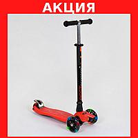 Самокат детский трехколесный Best Scooter Maxi Красный детский самокат