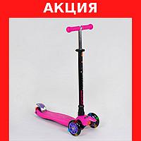 Самокат детский трехколесный Розовый детский самокат Детский самокат для девочки