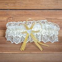 Золотистая подвязка для невесты (арт. G-016)