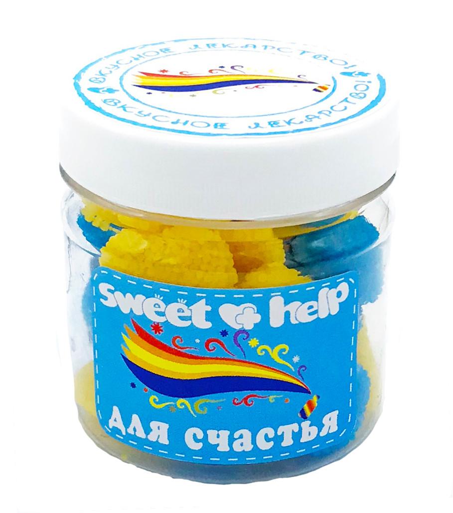 "Sweet help (вкусная помощь) ""Для счастья"" 150мл"