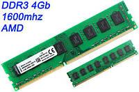 Оперативная память DDR3 4Gb (ДДР3 4 Гб) 1600MHz для AMD AM3/AM3+ – PC3-12800 KVR16N11/4G (АМД) 4096MB