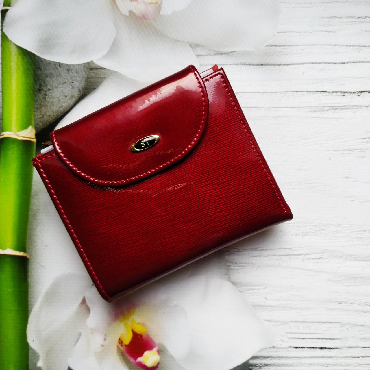 Жіночий шкіряний гаманець ST leather BC410 red червоний лаковий УЦІНКА