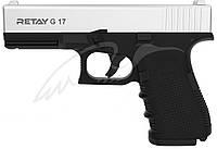 Пістолет стартовий Retay G17,Колір - chrome., фото 1