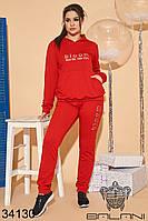 Женский спортивный костюм красный 48-50,52-54, фото 1