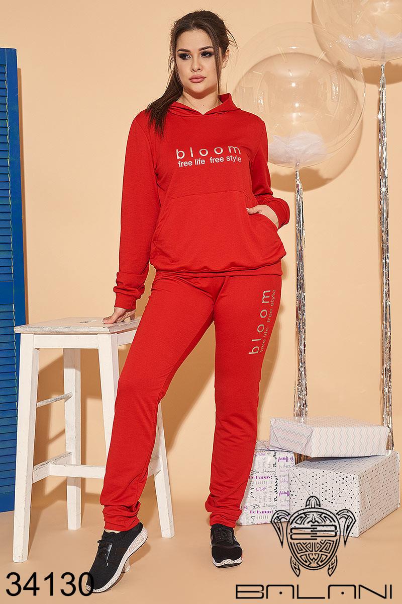 Женский спортивный костюм красный 48-50,52-54