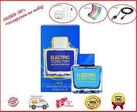Мужская туалетная вода Antonio Banderas Electric Seduction Blue (Антонио Бандерас Электрик Седакшн Блю)
