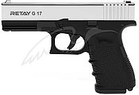 Пистолет стартовый Retay G17,Цвет - nickel., фото 1