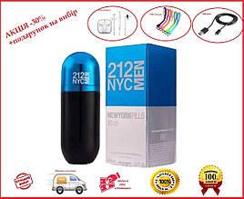 Мужская туалетная вода Carolina Herrera 212 NYC Men Pills 80 ml