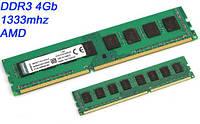 Память DDR3 4Gb 1333mhz для AMD AM3/AM3+ DDR3-1333 – ДДР3 4 Гб 4096MB PC3-10600 KVR1333D3N9/4G (ОЗУ), фото 1