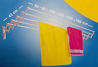 Сушилка-гармошка для белья «Milton-0.8 м», фото 1