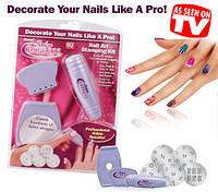 Товары для ногтевого сервиса Salon Express 5 дисков 34 узора, трафарет, подставка, маникюрный набор, маникюр, стемпинг