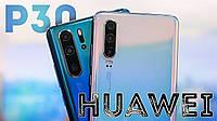 Распродажа со склада реплика Huawei P30 PRO 128 Гб/ПОДАРКИ / Хуавей П30 Про / Наложенный платеж