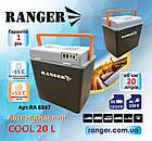 Автохолодильник Ranger Cool 20 L (RA 8847), фото 4