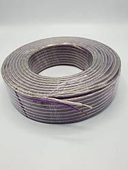 Акустический кабель Harmtesam Type 200/80m/20Ga/2x0,58mm