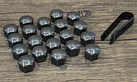 Колпачки (накладки) на колесные болты 17мм серые (20шт + съемник)