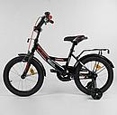 Двухколесный детский велосипед 16 дюймов CL-16 P 4482 черный, фото 2