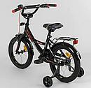 Двухколесный детский велосипед 16 дюймов CL-16 P 4482 черный, фото 3