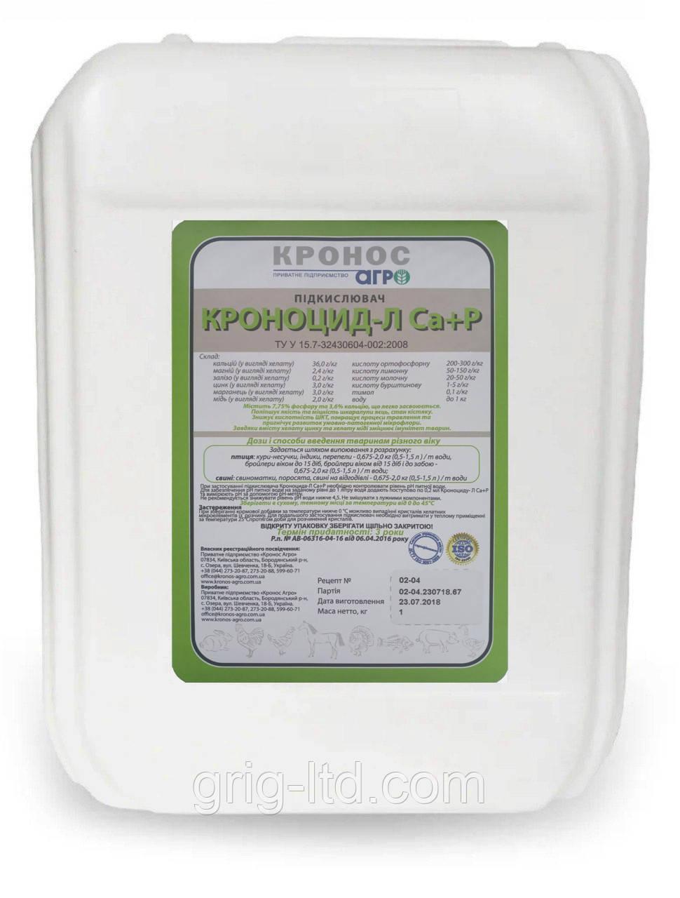 Кроноцид Л (кальцій, фосфор)
