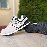 Женские кроссовки New Balance 574 замшевые пудровые с черным. Живое фото. Реплика, фото 7