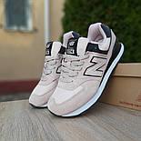 Женские кроссовки New Balance 574 замшевые пудровые с черным. Живое фото. Реплика, фото 8