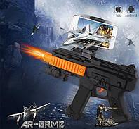 Игровой автомат виртуальной реальности для стрелялок AR Gun Game