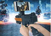 """Игровой автомат для игры виртуальной реальности AR Game Gun до 5,5"""", от батареек ААА, IOS и Android"""