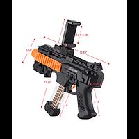 """Автомат виртуальной реальности AR Game Gun до 5,5"""", от батареек ААА, игрушечный автомат"""