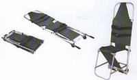 Носилки медицинские А11 для транспортировки в 2 положениях