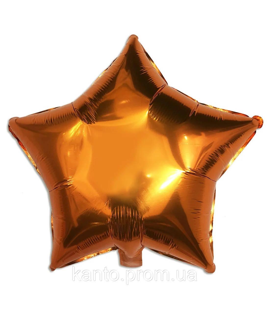 """Шарик фольгированный """"Звезда оранжевая"""" диаметр 45см"""