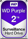 Жесткий диск HDD Western Digital Purple 2TB 64MB WD20PURZ 3.5 SATA III, фото 3