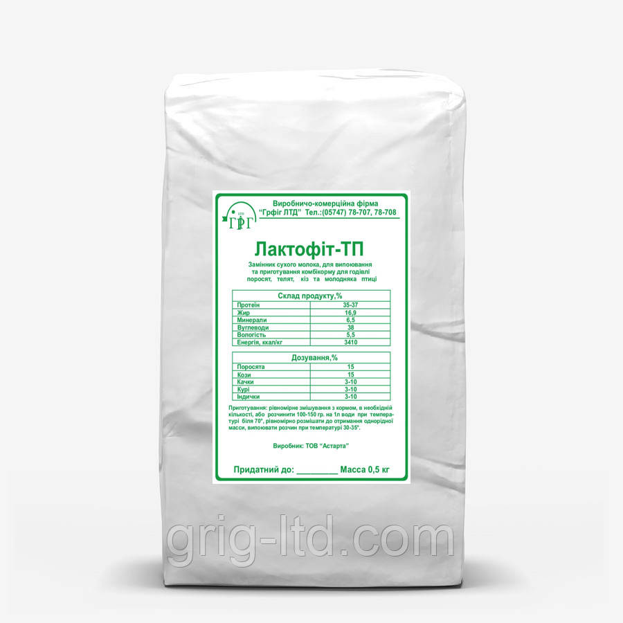 Сухе молоко - Лактофит-Т