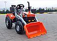 Педальный трактор экскаватор с ковшом Active Traktor Велотрактор, фото 6