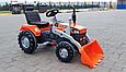 Педальний трактор, екскаватор з ковшем Active Traktor Велотрактор, фото 8