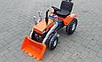Педальний трактор, екскаватор з ковшем Active Traktor Велотрактор, фото 7