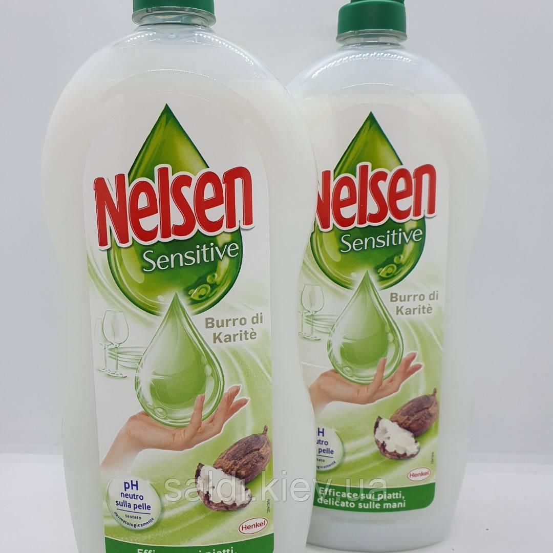 Гипоаллергенное моющее для посуды  Nelson 900ml(Италия)