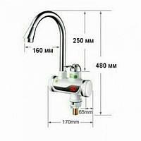 Кран водонагреватель проточный  Делимано электрический Нижнее подключение с дисплеем