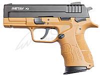 Пистолет стартовый Retay X1, Цвет - tan.