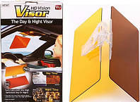 Солнцезащита для автомобиля HD Vision Pro защита от солнца, фонарей, фар универсальный