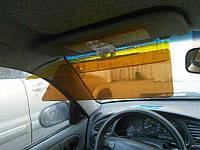 Антибликовый козырек для автомобиля HD Vision Visor, козырек автомобильный
