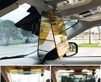 Антибликовый козырек для автомобиля HD Vision Visor, козырек для авто